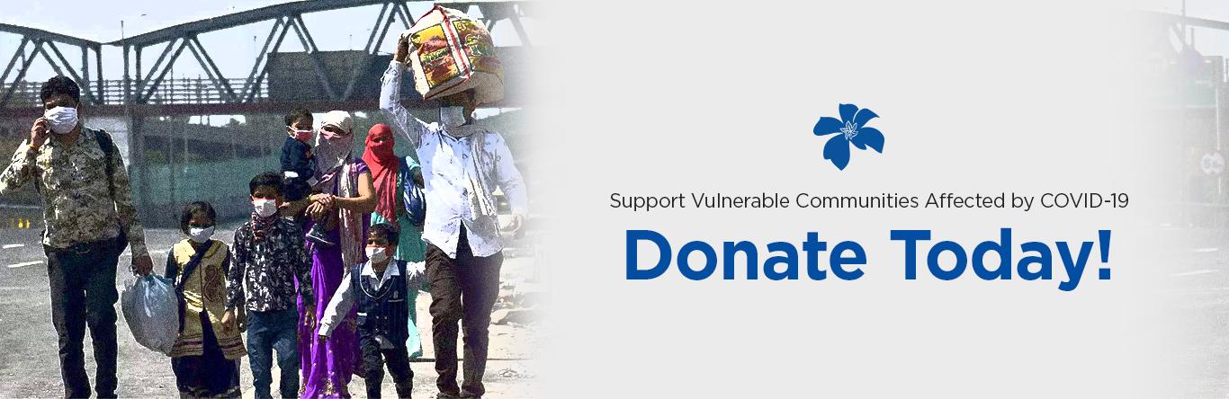 donation_banner